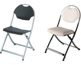 Standard Folding Chair - Steel Frame