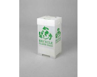 38 Tall Corrugated Plastic Recycle Bins (Quantity 10) - 44 Gallon Capacity